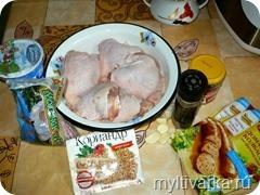 Домашние куриные колбаски в мультиварке