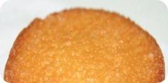 Морковно-апельсиновый кекс в мультиварке
