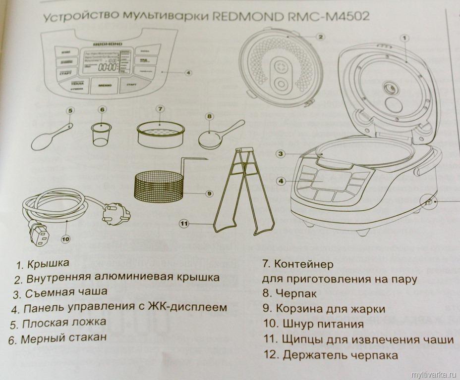 Как нарисовать схему двигателя 297