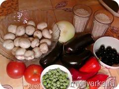 Вегетарианская паэлья в мультиварке